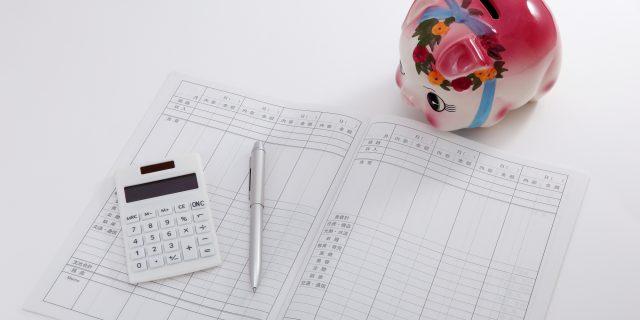 退職金の平均相場や計算方法とは?勤続年数や学歴によっていくら貰える?