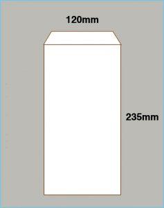 120mm×235mm
