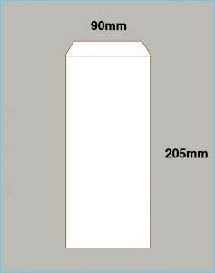 90mm×205mm