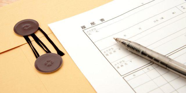 履歴書の送付状・添え状(テンプレート付)|郵送時の書き方とは