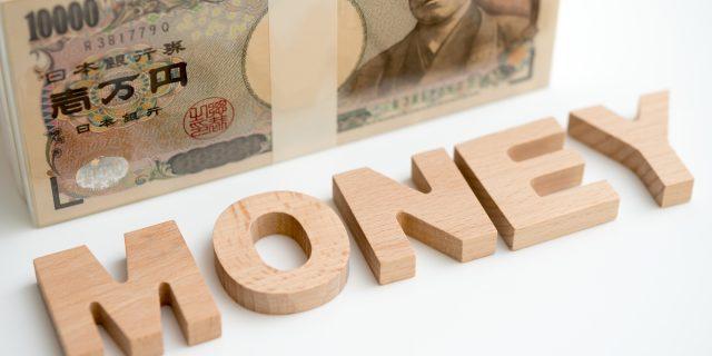 退職金にかかる「税金」の計算方法とは?|退職前に押さえたい退職金と税金の関係