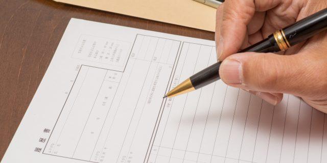 資格があれば、転職も安心!転職のプロがおすすめする資格一覧