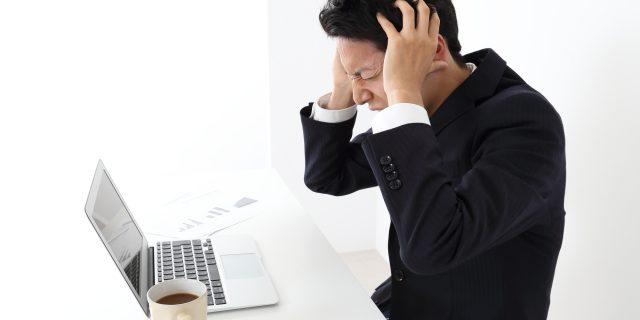 志望動機の書き方とは?転職時等の履歴書の書き方を解説