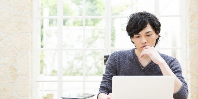 自営業からの転職。履歴書はどう書く?|自営業、フリーランス、業務委託経験者のアピールポイント