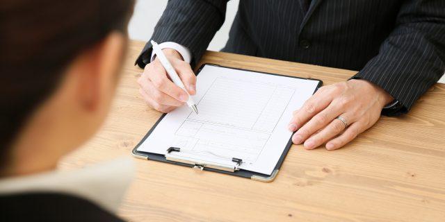 面接で退職理由を聞かれたら?|面接官が納得する転職理由の伝え方(回答例あり)
