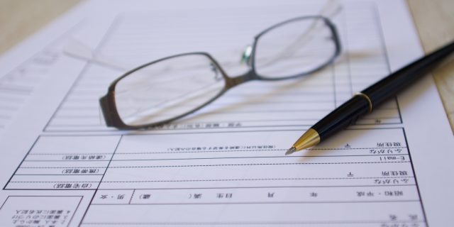 職務経歴書の退職理由は、どう書くべき?|ケース別、印象が良くなる退職理由の書き方解説。