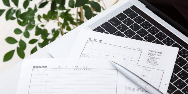 職務経歴書の「資格」の書き方|取得資格や免許のアピール方法!