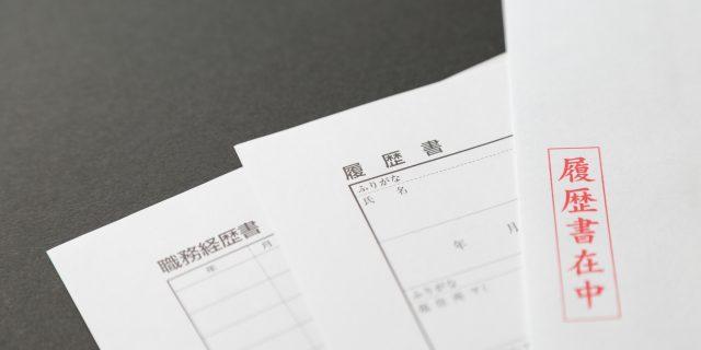 未経験者が職務経歴書で自己PRすべきことは?|自己PRサンプル例文あり!