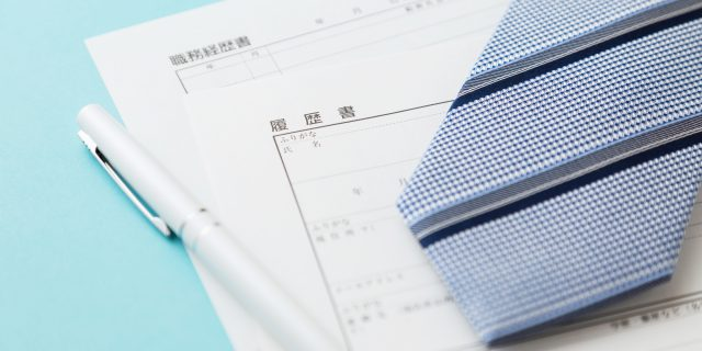 職務経歴書の「職務経歴」欄の書き方・ポイント~例文付き~