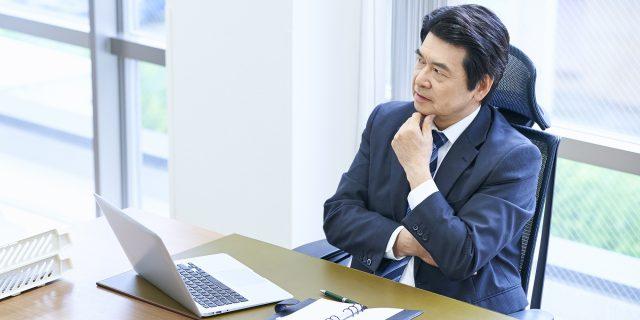 管理職経験がある場合の自己PR例文・ポイント |【エン転職】