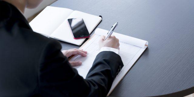 営業系の場合の自己PR例文・ポイント